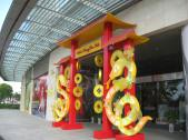 The Tet decorations at the local shopping mall.