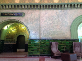 lobby4